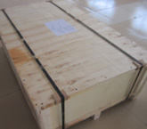 Iron Belt Fixation contributes to wooden box stable